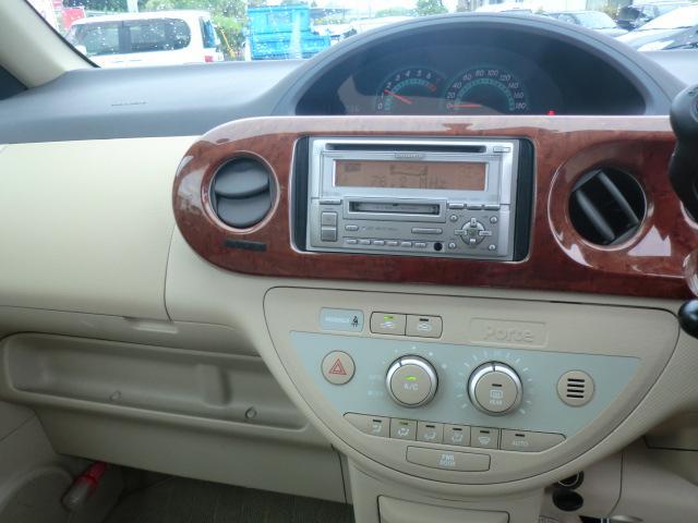 150r パワースライドドア・キーレス・社外アルミ・CD(3枚目)