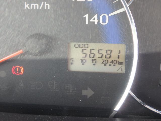 「ダイハツ」「ムーヴ」「コンパクトカー」「鹿児島県」の中古車26
