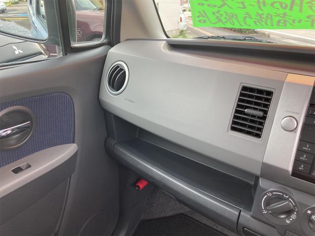 FX CD キーレスエントリー 電動格納ミラー ベンチシート AT 盗難防止システム エアコン パワーステアリング 走行距離34921km(4枚目)