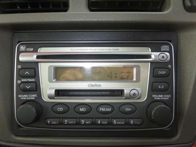 CD、MDオーディオが付いているので、乗車の際車内を、快適な空間にしてくれます☆