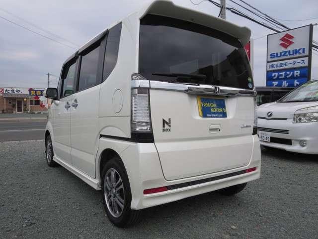 「ホンダ」「N-BOXカスタム」「コンパクトカー」「熊本県」の中古車8