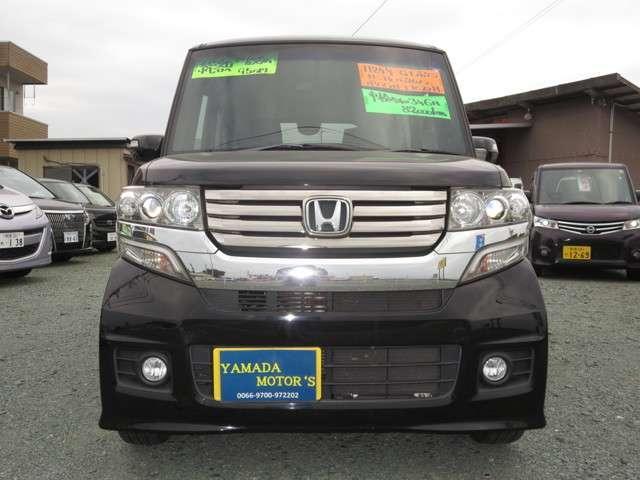 「ホンダ」「N-BOX」「コンパクトカー」「熊本県」の中古車2
