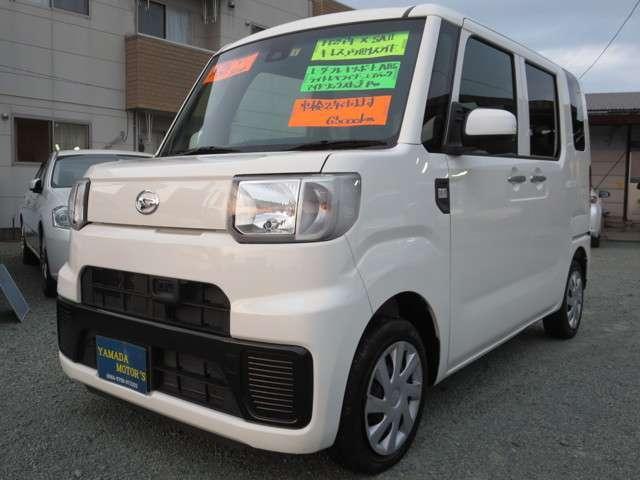 「ダイハツ」「ハイゼットキャディー」「軽自動車」「熊本県」の中古車3