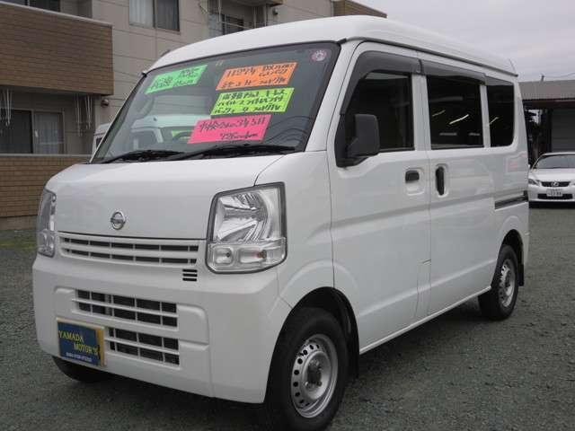 「日産」「NV100クリッパー」「軽自動車」「熊本県」の中古車3
