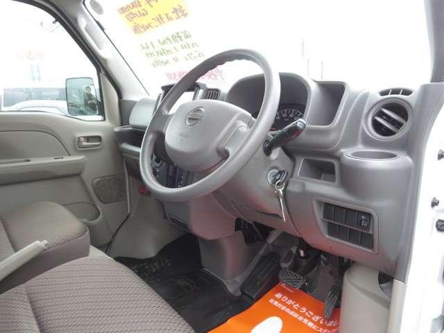 「日産」「NV100クリッパー」「軽自動車」「熊本県」の中古車10
