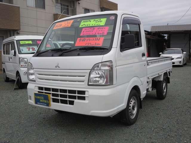 「三菱」「ミニキャブトラック」「トラック」「熊本県」の中古車3