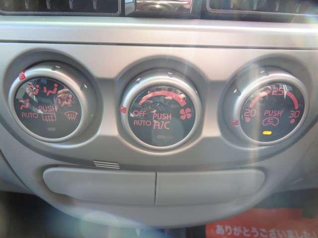 「三菱」「アイ」「コンパクトカー」「熊本県」の中古車14