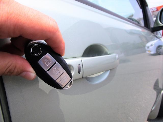 キーをバックの中に入れていてもボタン一つでロック・解除がちゃんとできちゃいます(^^)