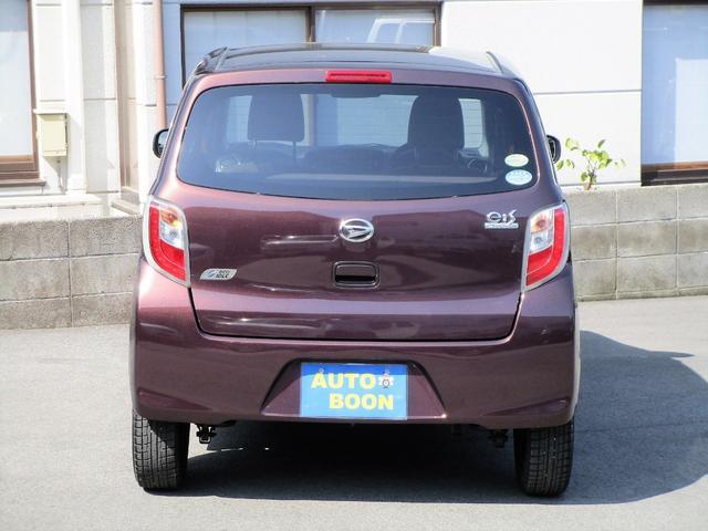 お得なパックもございますので是非、お問合せ下さい。AUTO BOON TEL/FAX096-200-4348mail:auto-boon888@outlook.jp