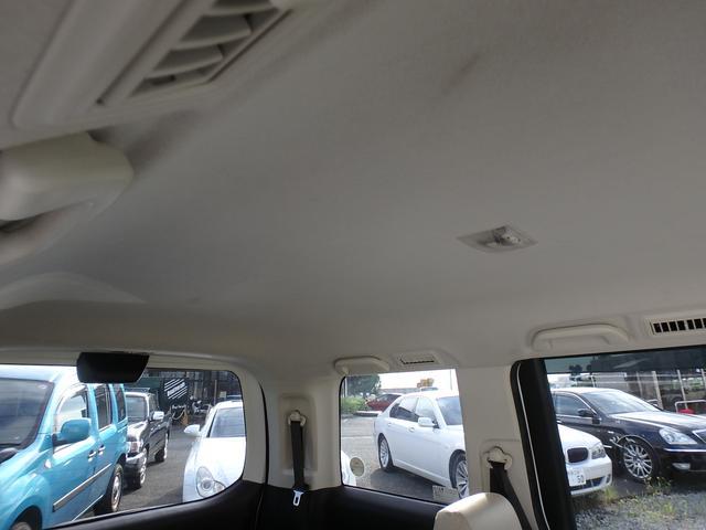 「ホンダ」「ステップワゴン」「ミニバン・ワンボックス」「熊本県」の中古車40