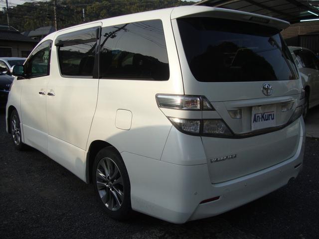 「トヨタ」「ヴェルファイア」「ミニバン・ワンボックス」「鹿児島県」の中古車5