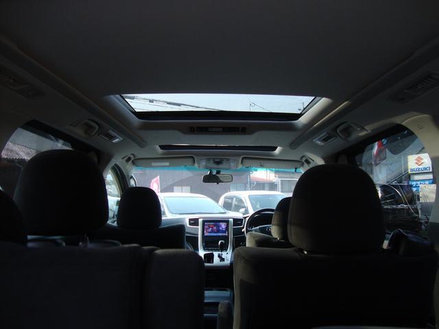 「トヨタ」「ヴェルファイア」「ミニバン・ワンボックス」「鹿児島県」の中古車9