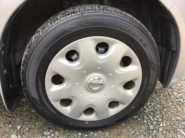 「日産」「マーチ」「コンパクトカー」「熊本県」の中古車17