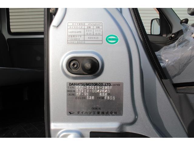 「ダイハツ」「ハイゼットカーゴ」「軽自動車」「熊本県」の中古車25