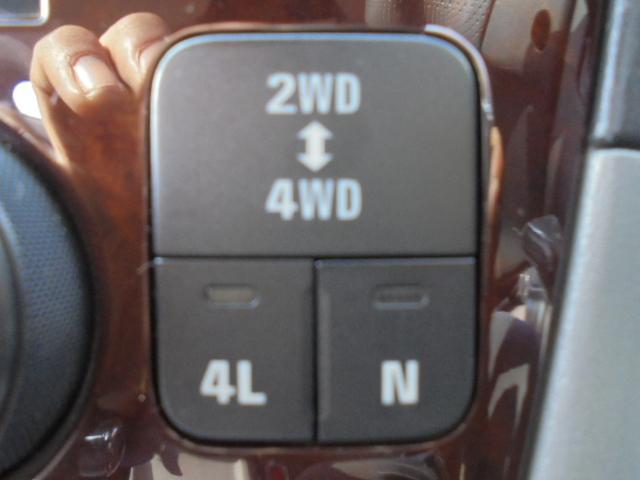 切り替え式4WD車です。