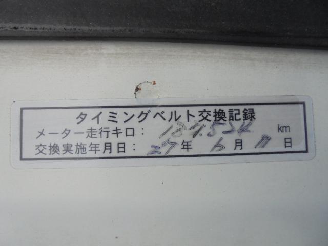 プレジール ロング 4WD キーレス タイミングベルト交換済(11枚目)