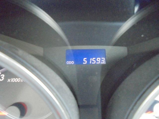 250G Fパッケージ ワンオーナー車・メモリーナビ・地デジフルセグTV・DVD再生・Bluetooth・純正キーレス・オートAC・HIDヘッドライト(20枚目)
