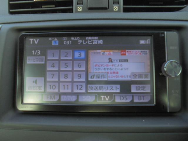 250G Fパッケージ ワンオーナー車・メモリーナビ・地デジフルセグTV・DVD再生・Bluetooth・純正キーレス・オートAC・HIDヘッドライト(23枚目)