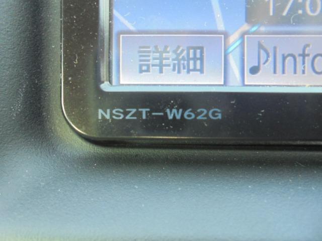 250G Fパッケージ ワンオーナー車・メモリーナビ・地デジフルセグTV・DVD再生・Bluetooth・純正キーレス・オートAC・HIDヘッドライト(24枚目)