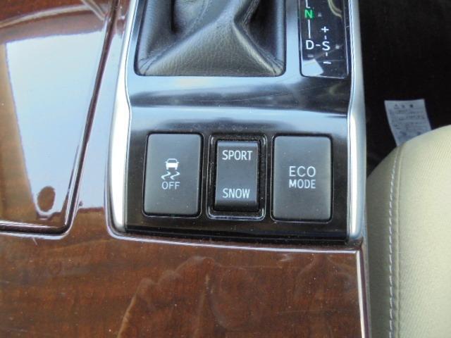 250G Fパッケージ ワンオーナー車・メモリーナビ・地デジフルセグTV・DVD再生・Bluetooth・純正キーレス・オートAC・HIDヘッドライト(26枚目)