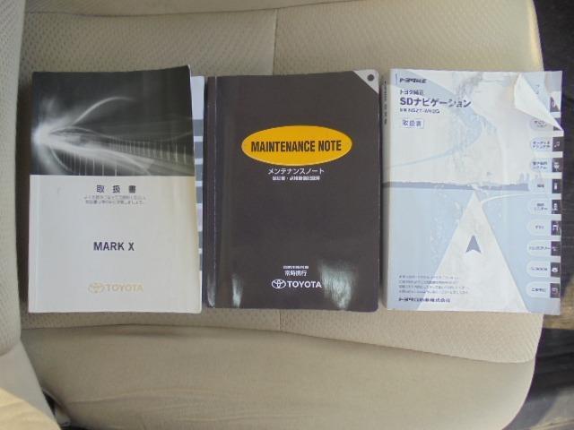 250G Fパッケージ ワンオーナー車・メモリーナビ・地デジフルセグTV・DVD再生・Bluetooth・純正キーレス・オートAC・HIDヘッドライト(29枚目)