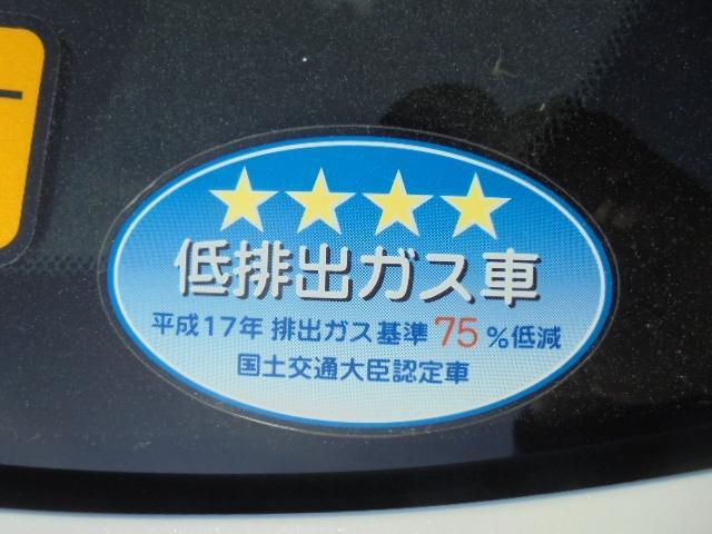 250G Fパッケージ ワンオーナー車・メモリーナビ・地デジフルセグTV・DVD再生・Bluetooth・純正キーレス・オートAC・HIDヘッドライト(31枚目)