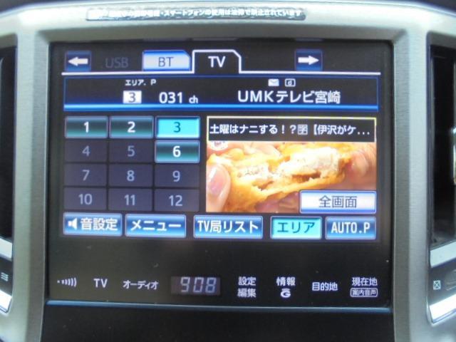 地デジフルセグTV。
