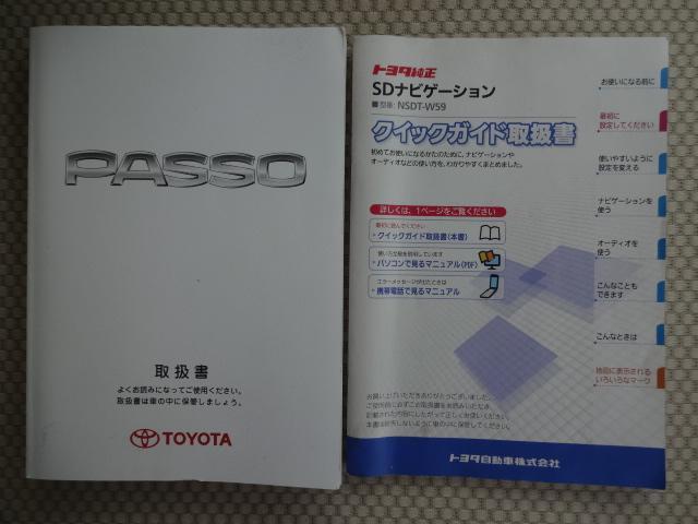 X ワンオーナー キーレス SDナビ TV バックモニター(19枚目)