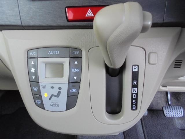 オートエアコンなので車内の温度が最適な温度に保たれ快適です♪