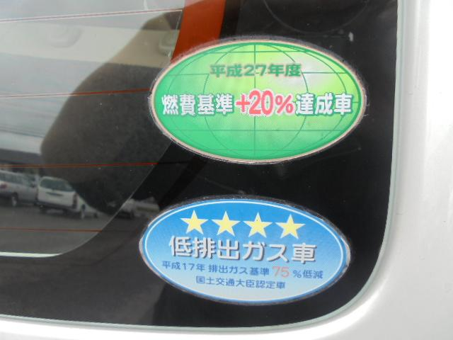 F ワンオーナー CDオーディオ アイドリングストップ(25枚目)