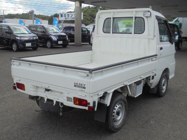 「ダイハツ」「ハイゼットトラック」「トラック」「宮崎県」の中古車29