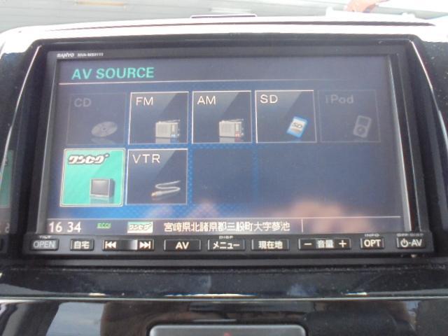 「スズキ」「パレット」「コンパクトカー」「宮崎県」の中古車25