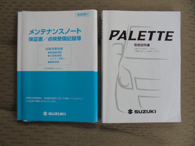 「スズキ」「パレット」「コンパクトカー」「宮崎県」の中古車31