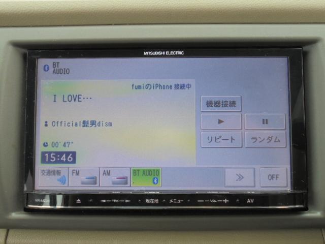 「スズキ」「アルト」「軽自動車」「宮崎県」の中古車21