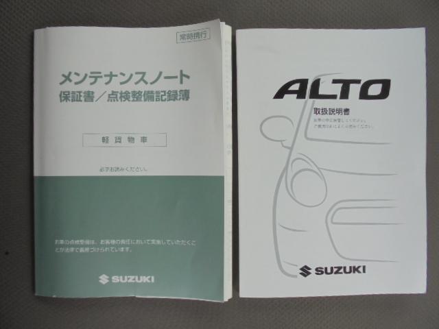 「スズキ」「アルト」「軽自動車」「宮崎県」の中古車24