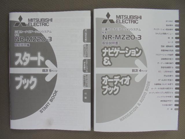 「スズキ」「アルト」「軽自動車」「宮崎県」の中古車25