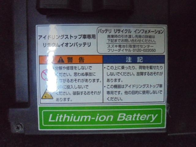 リチウムイオンバッテリー付き。