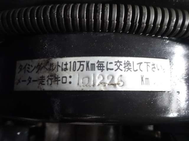 1.25t Wキャブ 6人乗(13枚目)