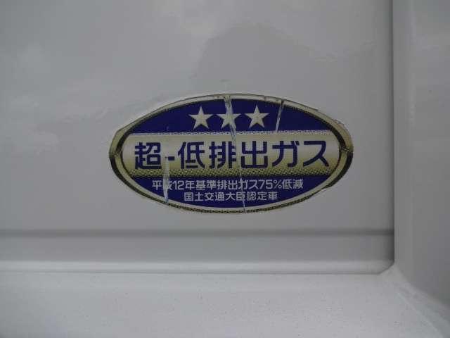 1.25t Wキャブ 6人乗(18枚目)
