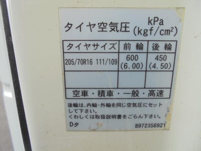1.85t グー鑑定車 幌付 フル装備 エアバッグ(20枚目)