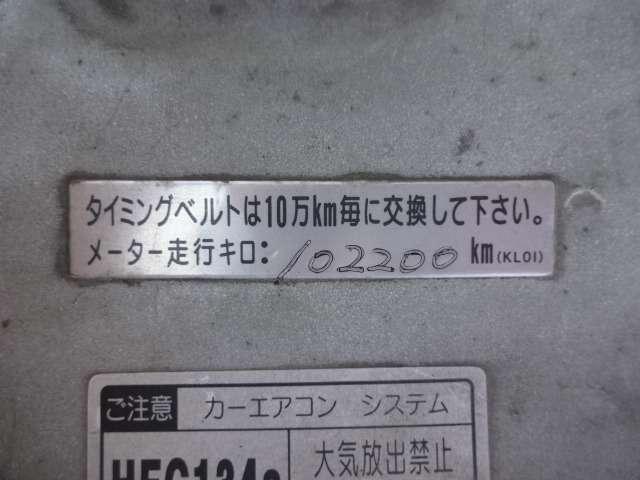 0.85t平ボディ フル装備 ETC オートマ 車検整備付き(12枚目)