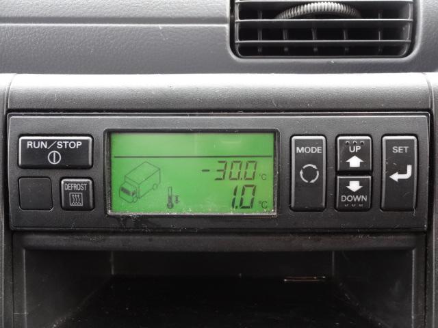 3.0t 冷凍冷蔵車 ハイブリッドディーゼル(16枚目)