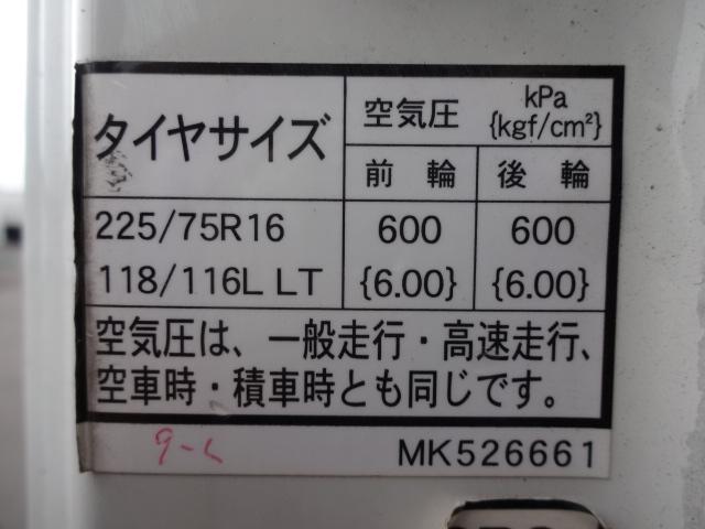 3.0t 冷凍冷蔵車 ハイブリッドディーゼル(20枚目)