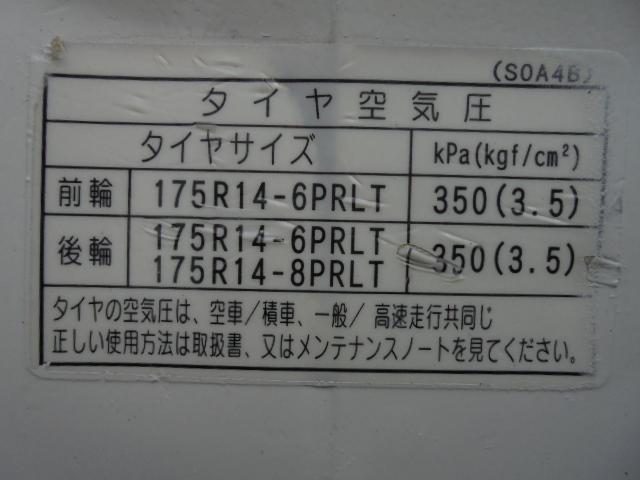 ディーゼル オートマ車 車検整備付き 修復歴無し(12枚目)