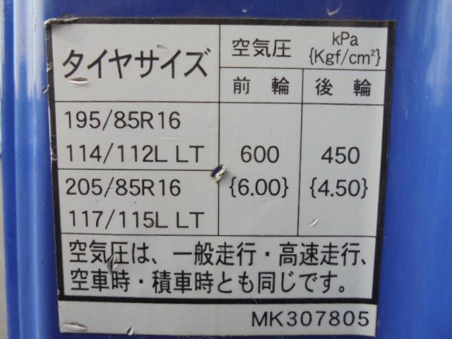 三菱ふそう キャンター Wキャブワイドロング 5速ミッション