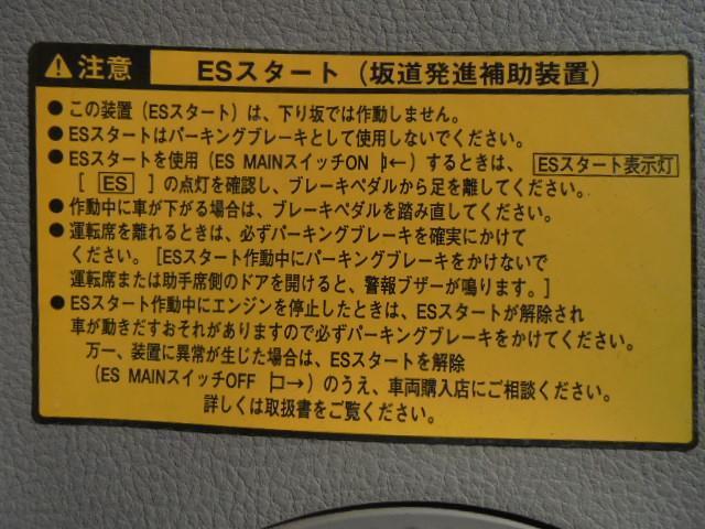 2.0t ディーゼル 低床ダンプ 5速マニュアル車(17枚目)