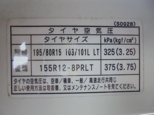 マツダ タイタンダッシュ 1.5t平
