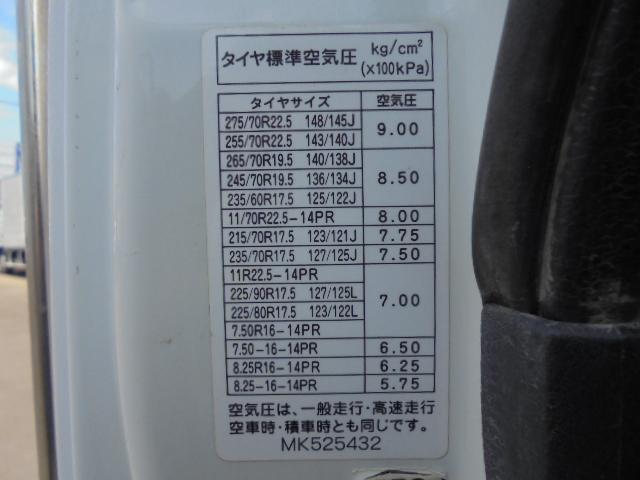 三菱ふそう ファイター ダンプ 3.35t