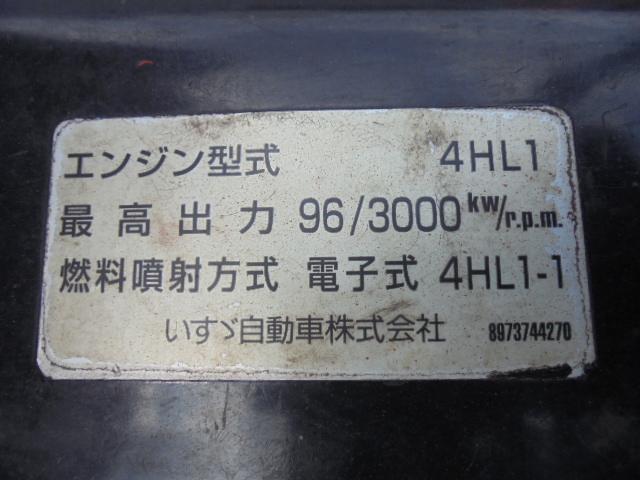 1.8tバキュームカー グー鑑定車 5速ミッション(19枚目)