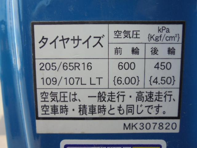 三菱ふそう キャンター 2.0t 深ダンプ